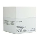 NARS Potent EFA Cream 50ml/1.7oz