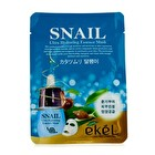 Ekel Ultra Hydrating Essence Mask - Snail 10pcs