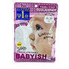 Kose Babyish Clear Turn Face Mask - Moisture 7pcs