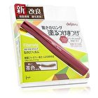 Dejavu Fiberwig Ultra Long Mascara - Natural Brown 7.2g/0.25oz