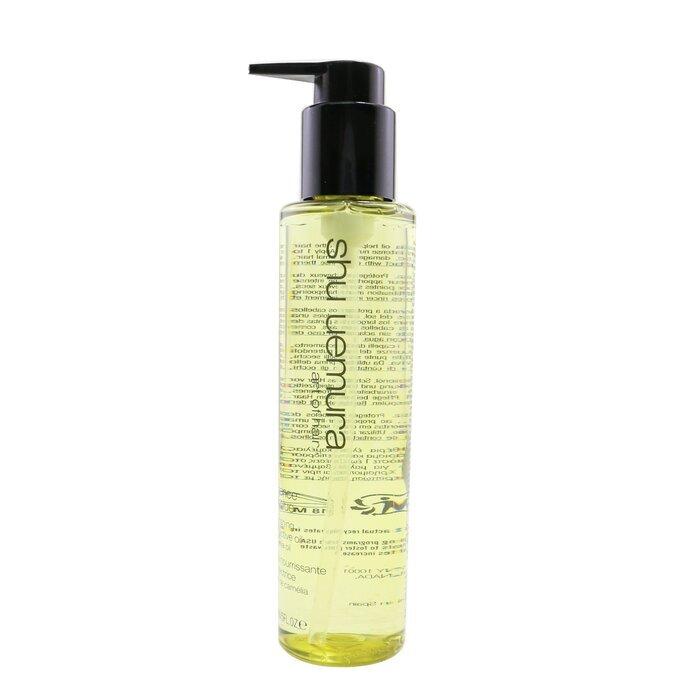 Image Result For Shu Uemura Hair Care Reviewa