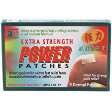 Cathay Herbal Ext Strength Power Patches x 5 Dermal Patches